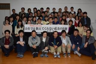 2014-11-24_03.jpg