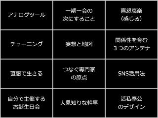 2014-12-17_02.jpg