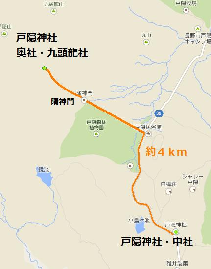 奥社までの地図