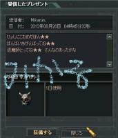 1_20120828192214.jpg