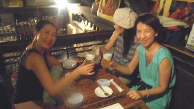 beer_2013091504043091f.jpg