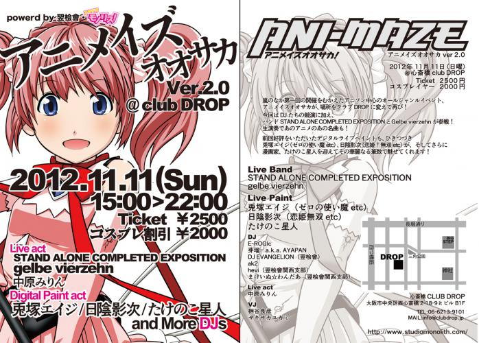 animaze02flyer