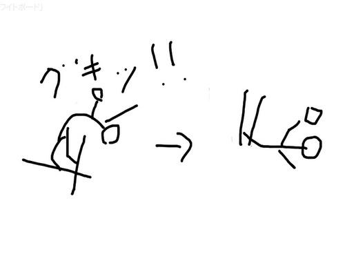 data2.jpg