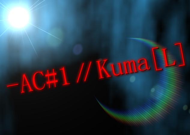 -AC#1∥Kuma[L]サムネ