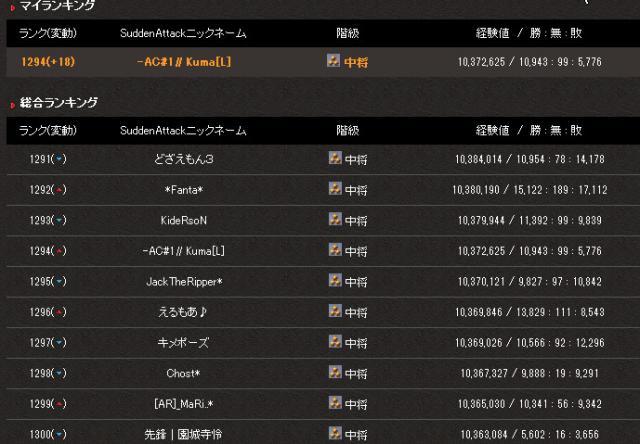 bdcam+2012-06-13+20-18-35-496_convert_20120717210638.jpg