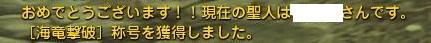 114_173_216_38-1338129953.jpg