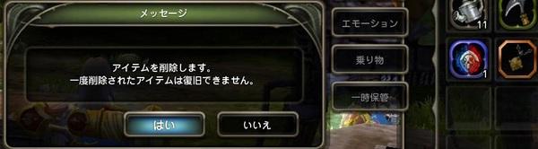 180_24_84_133-1354124260.jpg