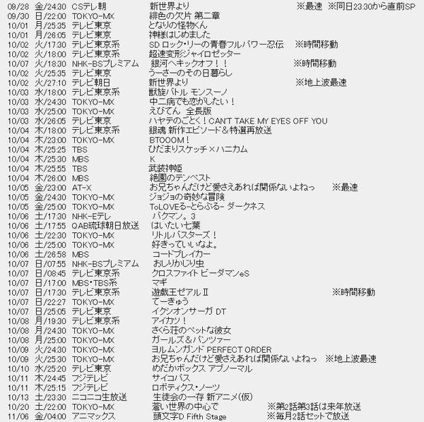 1a80c5f6-s.jpg