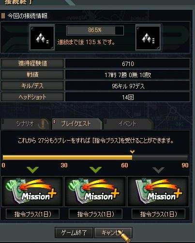 2012-04-17 01-43-37