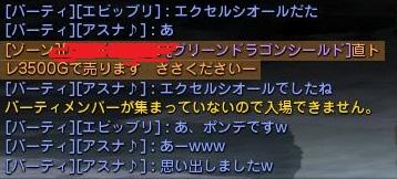 DN 2012-04-21 22-13-52 Sat