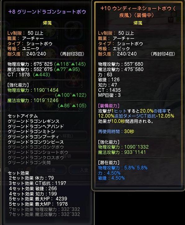 DN 2012-05-06 23-51-59 Sun