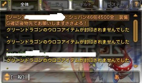 DN 2012-05-28 21-43-45 Mon