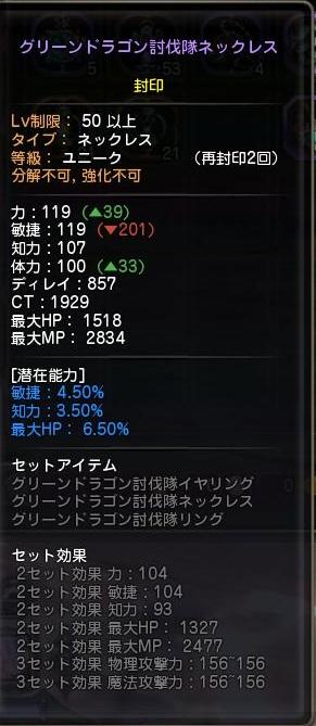 DN 2012-05-28 21-47-08 Mon