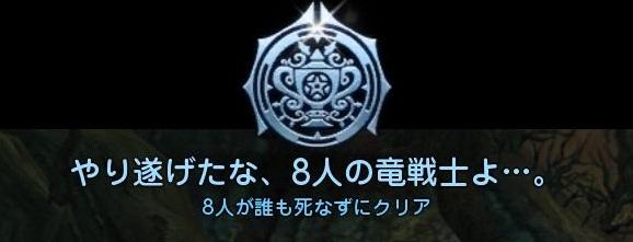 DN 2012-07-02 00-50-03 Mon