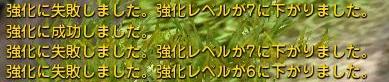 DN 2012-07-06 14-28-24 Fri