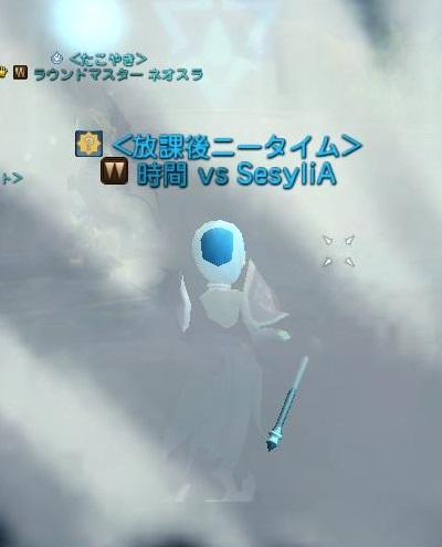DN 2012-11-11 02-46-22 Sun