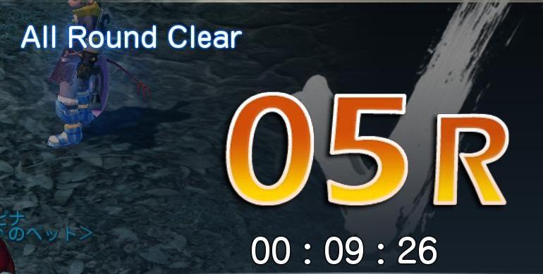 DN 2012-11-19 22-15-39 Mon