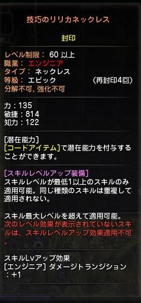 DN 2012-11-28 00-04-49 Wed