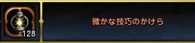 DN 2012-11-29 00-52-13 Thu