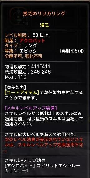 DN 2012-11-28 23-03-56 Wed