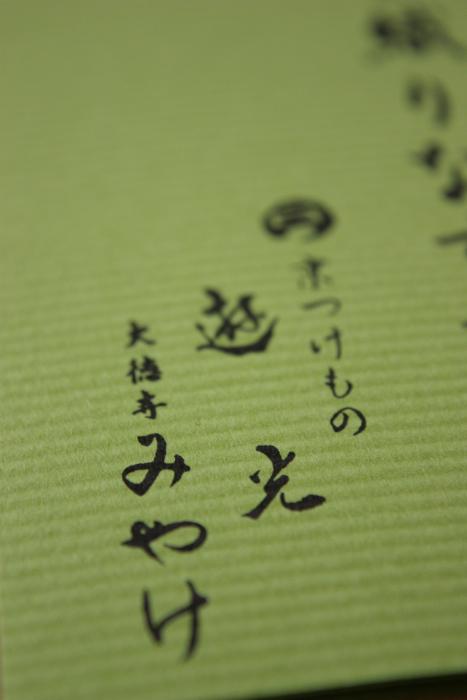 2014_11_28_7450[1]