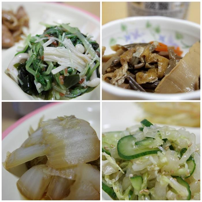 副菜いろいろ1[1]