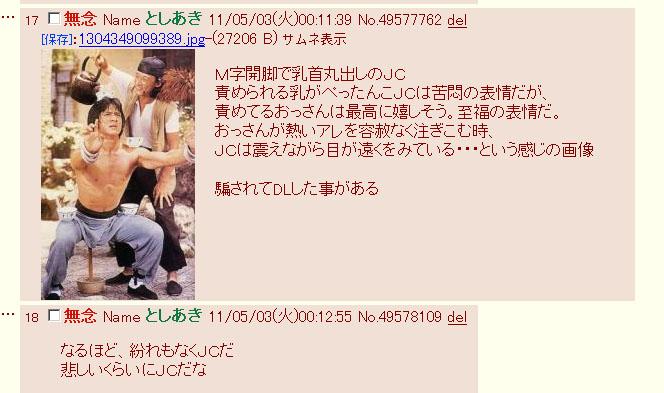20130421.jpg