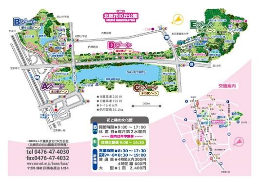 map2013[1]