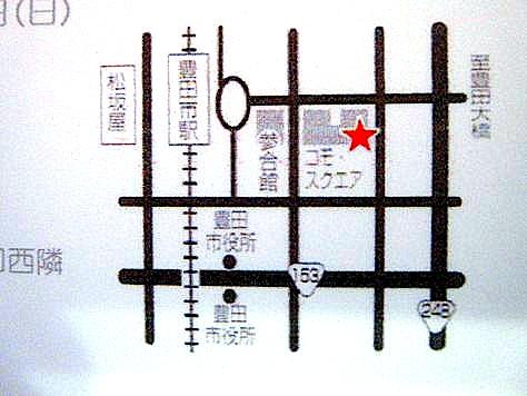 豊田展示会 006