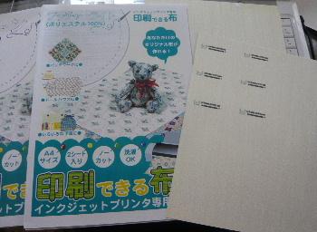 blog2013041901.jpg