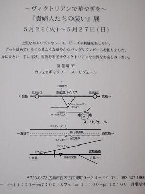 P4072056.jpg