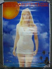 横尾忠則XMAS ・T・PARADISEポスター