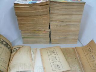 美しい暮しの手帖 1号~79冊+別冊3冊 昭和20年代~