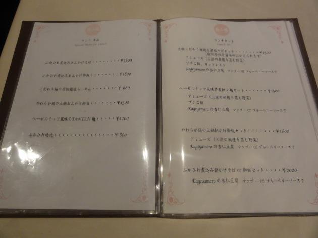 DSC00795_20130325152845.jpg