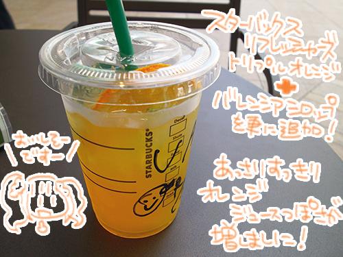 orangew.jpg