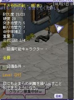 TWCI_2012_10_21_18_2_41.jpg