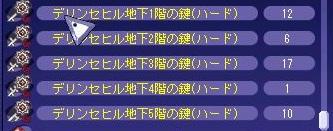 TWCI_2012_11_11_17_22_37.jpg