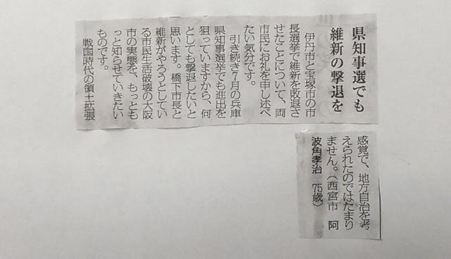 13-05-12大阪新報