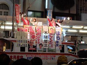14-12-10京都2