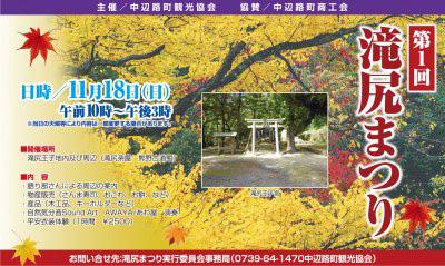 tikijiri2012
