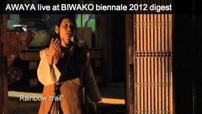 bbmov.jpg