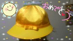20130325085048a00_convert_20130325085122.jpg