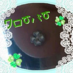 o0465046512542859380_convert_20130518090320.jpg