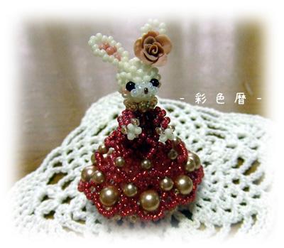 beadsdoll2011-11-1-2.jpg
