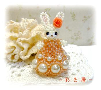 beadsdoll2012-10-15.jpg