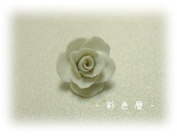 cray2012-10-14.jpg