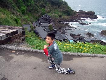 vacation2012-5-4-2.jpg