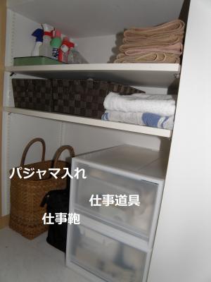 P5060085仕事道具を洗面所へ