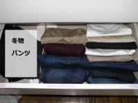 P5100152須藤家:服引き出し3