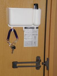 P7100087玄関扉に印鑑と鍵